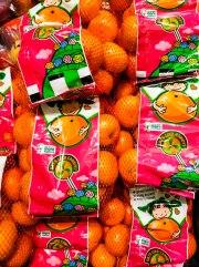 Tangerines (1 of 1)